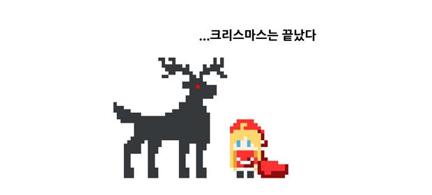 Dark Reindeer