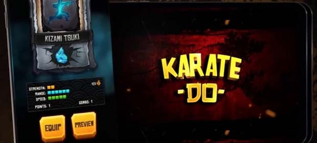 Karate Do Beta (Unreleased)