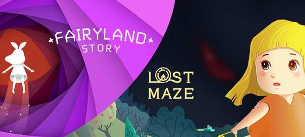 Fairyland Story (Unreleased)