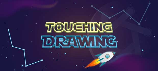 Touching Drawing