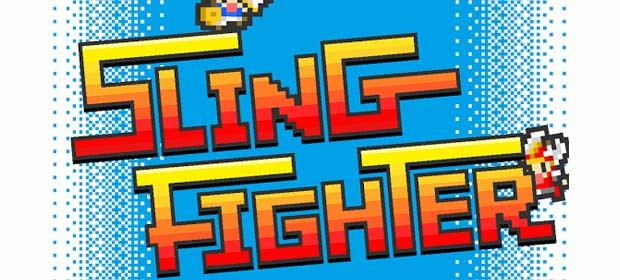 SlingFighter
