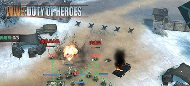 DUTY OF HEROES:WW2