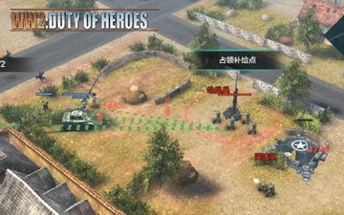DUTY OF HEROES:WW2